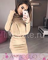 Костюм ангора (кофта и юбка ) 1063