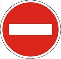 Запрет некоторых международных денежных переводов на территории Украины