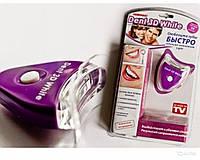 Система отбеливания зубов Dent 3D White