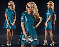 Стильное яркое платье клеш из эко-кожи