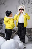 Зимние штаны детские.