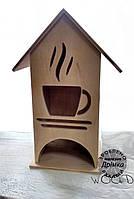 Чайный домик 195х90х88мм.