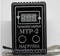 Терморегулятор цифровой МТР-2 (16А) двухпороговый четырёхрежимный розеточный.