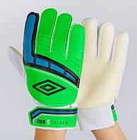 Рукавиці воротарські підліткові UMB зелені FB-838-4
