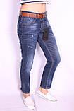 Жіночі джинси турецькі бойфренди Woox (код 830) 27ї розмір, фото 2