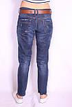 Жіночі джинси турецькі бойфренди Woox (код 830) 27ї розмір, фото 3