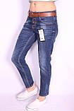 Жіночі джинси турецькі бойфренди Woox (код 830) 27ї розмір, фото 4