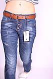 Жіночі джинси турецькі бойфренди Woox (код 830) 27ї розмір, фото 5