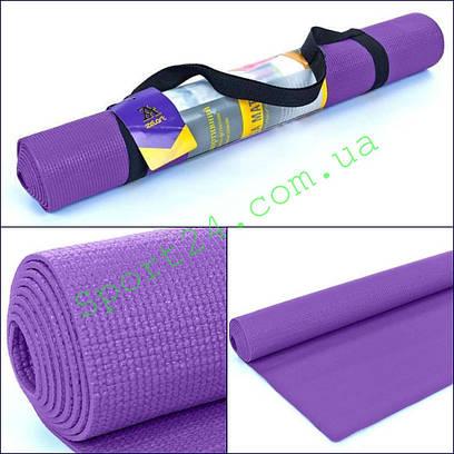 Коврик для фитнеса Yoga mat PVC 3 мм с фиксирующей резинкой YG-2773(V) (1,73мх0,61мх3мм, фиолет)