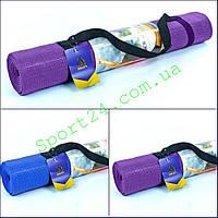 Коврик для фитнеса Yoga mat PVC 4 мм с фиксирующей резинкой YG-2774(b) (1,73мх0,61мх4мм, PL, синий,фиолетовый)