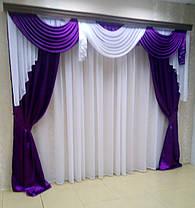 """Комплект штор """"Флоренция""""+лабрекен+тюль( Цвет фиолетовый), фото 2"""