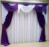 """Комплект штор """"Флоренция""""+лабрекен+тюль( Цвет фиолетовый)"""