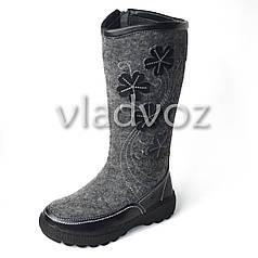Зимние кожаные сапоги для девочки войлок серые 33р.