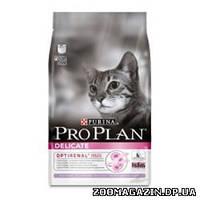Pro Plan (Про План) Delicate Turkey 1,5кг(с индейкой) - корм для кошек с чувствительной кожей