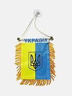 """Вимпел для авто """"Україна"""", розмір: 23х10.5 см"""