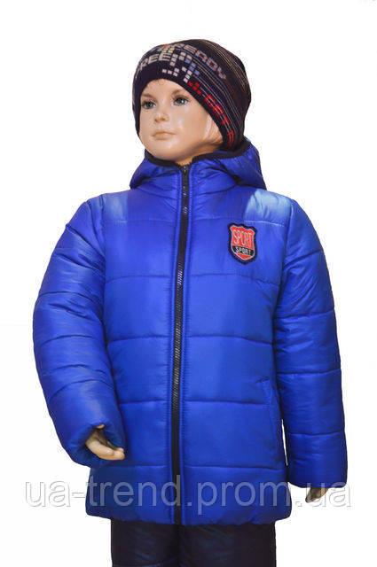 Куртка детская зимняя синего цвета