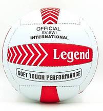 М'яч волейбольний PU LEGEND LG5183