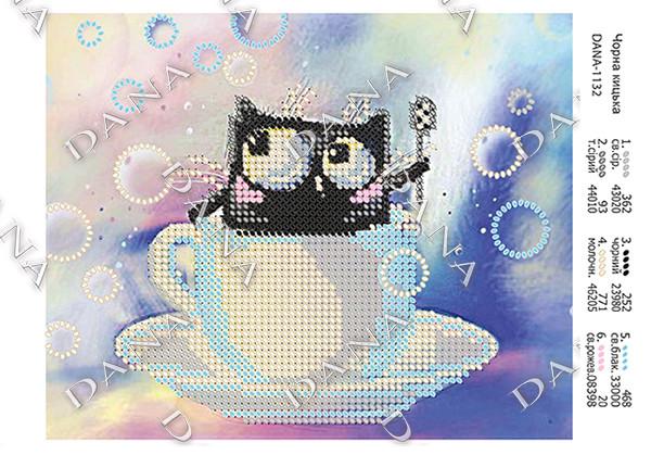 Схема для вышивки бисером Черная кошка