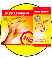 Шишка Стоп — крем для лечения косточки на ноге