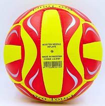 М'яч волейбольний PU LEGEND LG5187