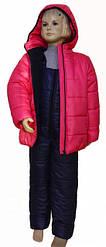 Костюм подростковый для девочки зимний куртка+полукомбинезон