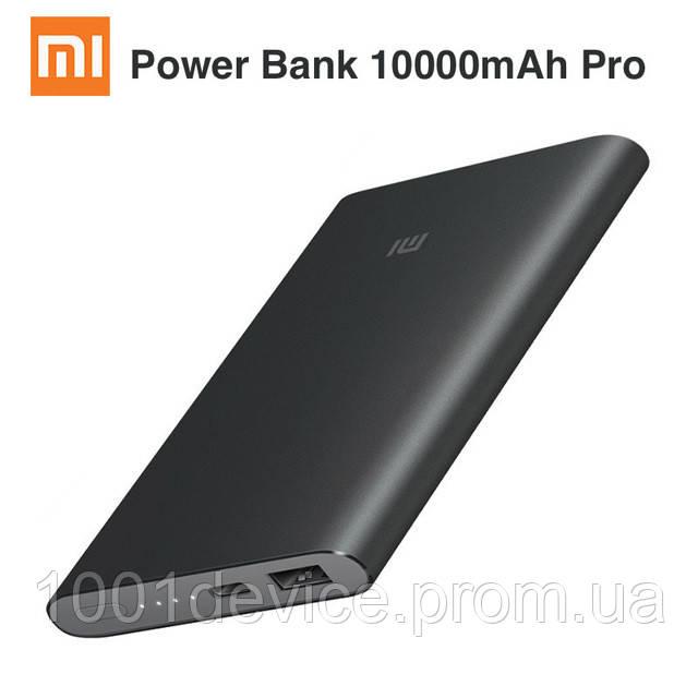Mi Xiaomi Power Bank 10000 mAh Pro  оригинал быстрая зарядка USB type-c