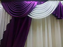 "Готовый ламбрекен + шторы+тюль ""Стелла""- Атлас, фото 2"