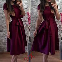 Платье удлиненное с пояском 46