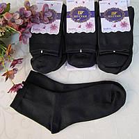 """Классические женские носки """"Шугуан"""", 36-41 р-р .  Женские носочки, носки для женщин черные"""