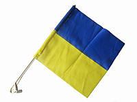 """Прапорець """"України"""" на авто"""