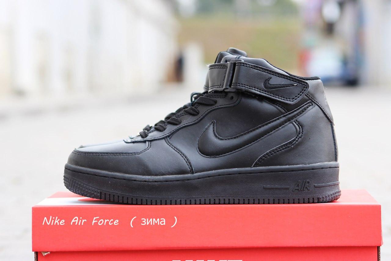 ХИТ 2016!!! Зимние Кроссовки Nike Air force мужские и женские, цена ... 21d3ee7ab1b