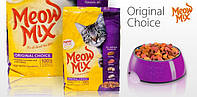 Корм для кошек Meow Mix Original Choice 10.89 кг.