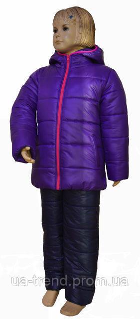 Костюм дитячий зимовий куртка і штани кольору фіалки