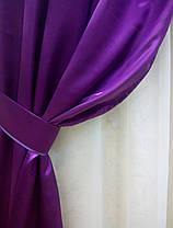 """Атласные шторы """"Фиолетовые"""", комплект, фото 2"""