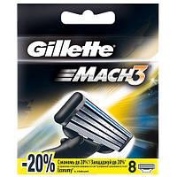 Кассеты Mach 3 уп 8 шт