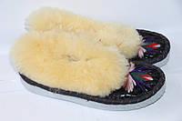 Женские теплые закопянки на овчине светлая опушка