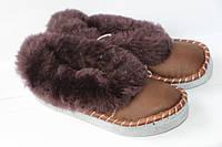 Женские теплые тапочки из овчины коричневые