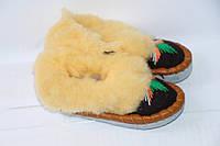 Теплые детские тапочки из овечьей шерсти бежевый мех