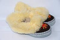 Теплые детские тапочки из овечьей шерсти молочный мех