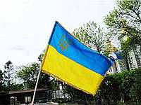 """Прапор """"України"""" з Тризубом і бахромою"""