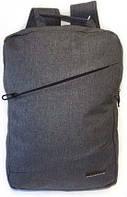 Стильный городской рюкзак, отдел для ноутбука