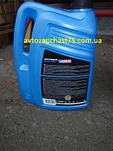 Антифриз G11 синий, Luxe Long Life blue Line  5 кг,  -40 С (Дельфин, Россия)