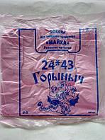 """Пакеты майка №43 """"Горыныч""""/100 шт.Для пищевых продуктов.Хорошее качество.В Полтаве."""