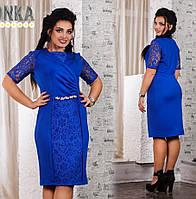 Платье с украшением в расцветках 13156, фото 1