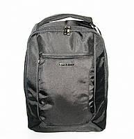 47089.001 Рюкзак для ноутбука деловой ортопедический