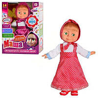 Маша кукла интерактивная. 800 фраз.