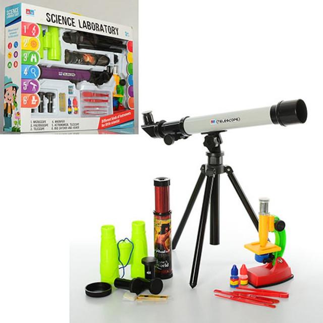 Детский игровой набор Микроскоп и телескоп, бинокль, подзорная труба арт.7004A.