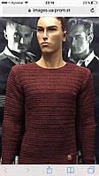 Супер стильные молодёжные модные турецкие свитера - кольчуги