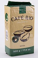 Кофе молотый Cafe Rio, 500 г.