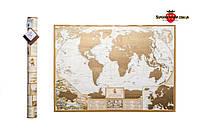 Скретч-карта мира 3 в 1 Antique map в античном стиле.